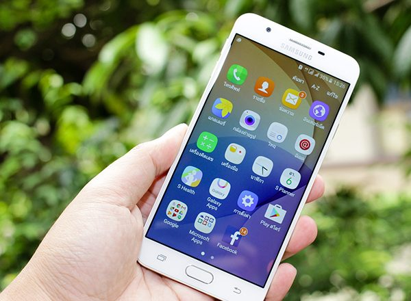 How to pick the very best Android Application Development Company
